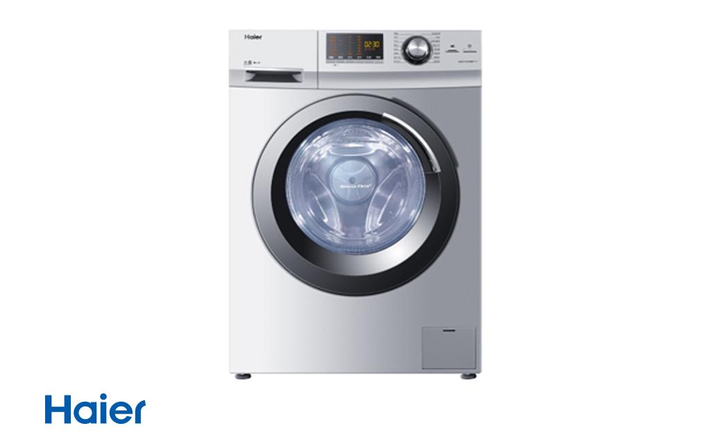 ماشین لباسشویی 8 کیلو هایر